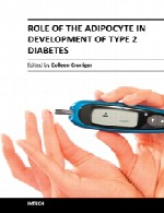 نقش آدیپوسیت (سلول چربی) در بروز دیابت نوع 2Role of the Adipocyte in Development of Type 2 Diabetes