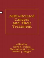 سرطان های مرتبط با ایدز و درمان آنهاAIDS-Related Cancers and Their Treatment