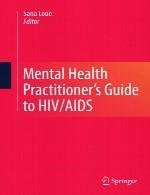 راهنمای پزشک برای سلامت روانی در HIV/AIDSMental Health Practitioner's Guide to HIV/AIDS