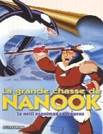 نانوک 8