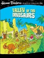 دره دایناسورها 3
