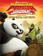 پاندای کونگ فو کار 55Kung Fu Panda Legends of Awesomeness 55