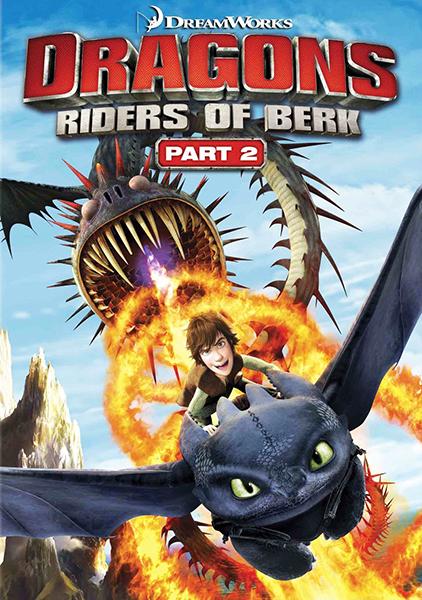 اژدها سواران برک 23 / Dragons Riders of Berk 23