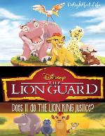 شیر نگهبان 5The Lion Guard 5