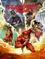 عدالت جویان - تناقضJustice League - The Flashpoint Paradox