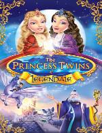 افسانه شاهزاده خانم های دوقلوThe Princess Twins of Legendale