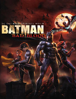 بتمن - خصومتBatman - Bad Blood