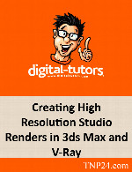 آموزش ساخت و مدل یک دوچرخه در 3ds Max, V-rayDigital Tutors Creating High Resolution Studio Renders in 3ds Max and V-Ray