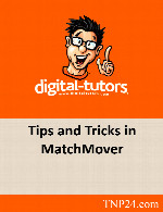 آموزش نکات نرم افزار MatchMoverDigital Tutors Tips and Tricks in MatchMover