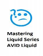 آموزش Avid liquidMastering Liquid Series AVID Liquid