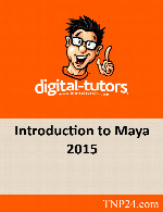 آموزش مبانی پایه ای و اصلی در نرم افزار مایا 2015Digital Tutors Introduction to Maya 2015