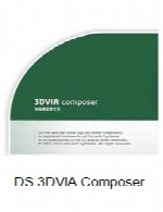 تریدی ویا کامپزرDS 3DVIA Composer V6R2015 Win64bit