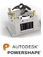 آوتودسک پاورشیپAutodesk Delcam PowerShape 2017 SP1