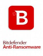 انتی رنسامویرAbelssoft AntiRansomware 2017 v17.08