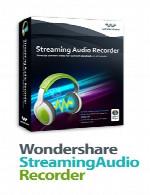 استریمینگ ایودیو ریکوردرAbyssmedia Streaming Audio Recorder v1.3