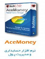 AceMoney 4.36.1