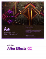 Adobe After Effects CC 2017 64bit