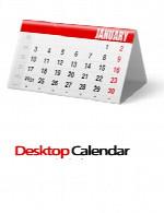 Desktop Calendar 2.2.6