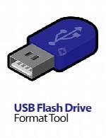 USB Flash Drive Format Tool Pro v1.0.0.320