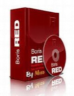 بوریس ردBoris RED v5.1.1 64Bit