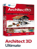 Architecte 3D 2017 v19 Ultimate Plus French