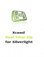Xceed Real Time Zip for Silverlight v1.0.8577