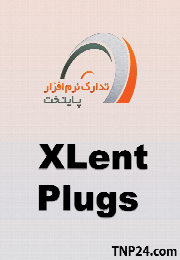 XLent Helix v4.00 for Cinema4D R10