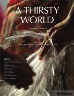 مستند یک دنیای تشنهA Thirsty World