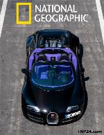 مستند بوگاتی خودروی فوق العادهBugatti Super Car 2010