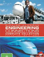 مستند ارتباطات مهندسی فصل سومEngineering Connections Season 03