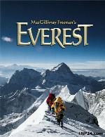 مستند اورستEverest 1998