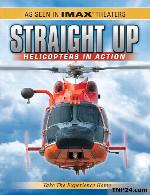 مستند مستقیم به سمت بالا دوبله فارسیStraight Up: Helicopters In Action 2002