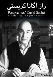 مستند راز آگاتا کریستی دوبله فارسیDavid Suchet The Mystery of Agatha Christie 2011 720p