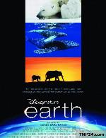 مستند زمین دوبله فارسیEarth 2007 1080p