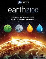 مستند زمین ۲۱۰۰ دوبله فارسیEarth 2100 2009 1080p