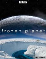 مستند سیاره منجمد دوبله فارسیFrozen Planet 2011