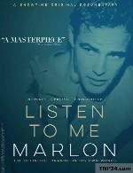 مستند به من گوش کن مارلون دوبله فارسیListen to Me Marlon 2015 1080p