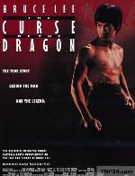 مستند نفرین اژدها دوبله فارسیThe Curse of the Dragon 1993