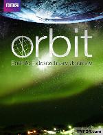 مستند مدار: سفر فوق العاده زمین دوبله فارسیOrbit Earths Extraordinary Journey 2012