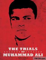 مستند دادگاه های محمد علی کلی دوبله فارسیThe Trials of Muhammad Ali 2013 1080p