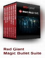 رد گیانت مجیک بیولت سوییتRed Giant Magic Bullet Suite 13.0.4
