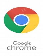 گوگل کرمGoogle Chrome 60.0.3112.78 Updatable x64