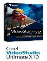 Corel VideoStudio Ultimate X10 20.0.0.137 x64