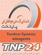 WinAgents TFTP Server v4.0.0.460