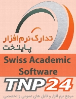 Swiss Academic Citavi Team v4.5.0.11