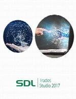 SDL Trados Studio 2017 SR1 Professional 14.1.6329.7