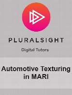 Digital Tutors - Automotive Texturing in MARI