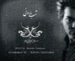 آرتین خوش سخن - آلبوم تک ترانه هاArtin Khosh Sokhan