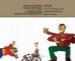 بهزاد میرزایی - آلبوم لطف تمبک ۱Behzad Mirzaei