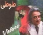 جمال وفایی - آلبوم طوطیJamal Vafaei